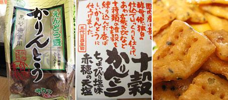20090422kashi.jpg