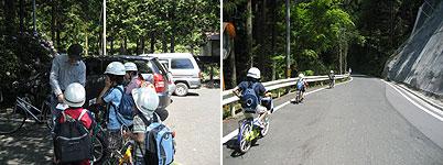 20070504cycling2.jpg