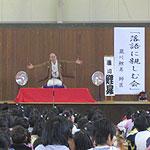 20060220rakugo.jpg