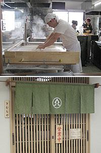 20070413kimuraya.jpg