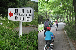 20070505sanaruko1.jpg