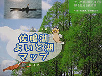 20070602sanaruko2.jpg