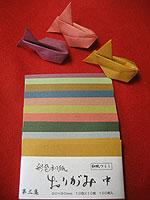 20070822origami.jpg