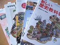 200800908kyoukasho.jpg