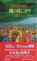 20080218hon.jpg