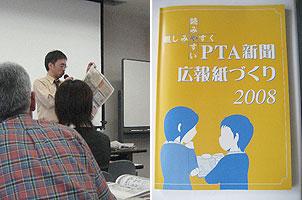 20080517shinbun.jpg