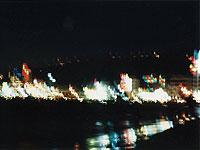 20080708kankoku1.jpg