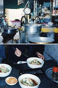 20080709kankoku1.jpg