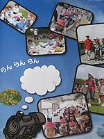20080711kouhou1.jpg