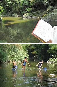 20080810mizuasobi1.jpg