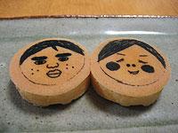 20081001okashi.jpg