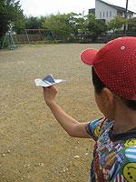 20081005hikouki.jpg
