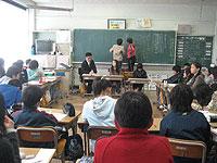 20081121sankanbi.jpg