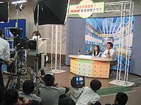 20081211nhk1.jpg
