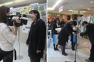 20081212kouhou2.jpg