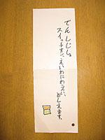 20081219haiku.jpg