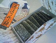 20081229junbi2.jpg