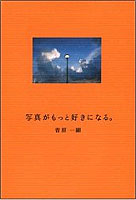 20090110hon.jpg