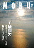20090111hon.jpg