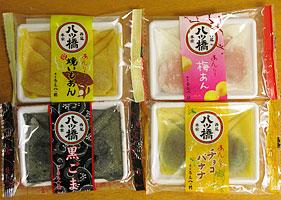 20090122yatsuhashi.jpg