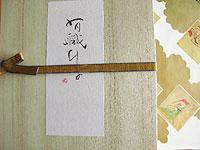 20090308hina.jpg