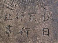 20090326akiha2.jpg