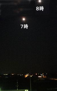 20061109tsuki.jpg
